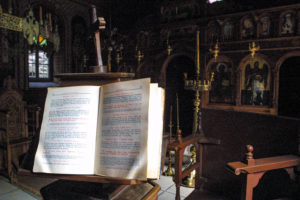 Ypsilos Monastery